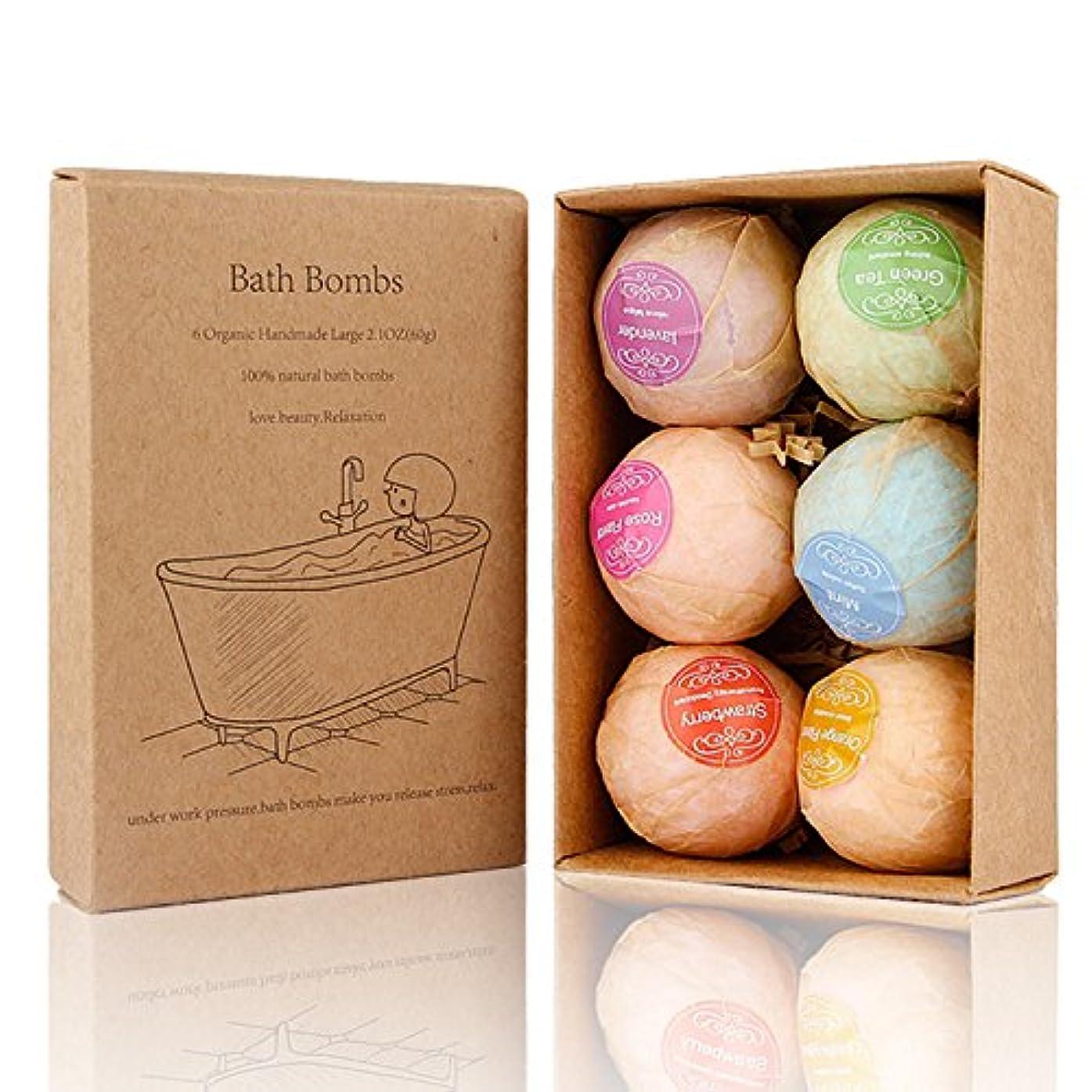 平凡かわす降雨Bath Bomb, 温泡 入浴剤 ギフトセット6個入り, Perfect for Bubble & Spa Bath Ultra Lush Bath Fizzies