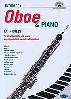 Latin Duets for Oboe & Piano / オーボエとピアノのための ラテン・デュエット
