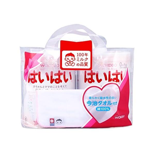 和光堂 レーベンスミルク はいはい810g×2缶...の商品画像
