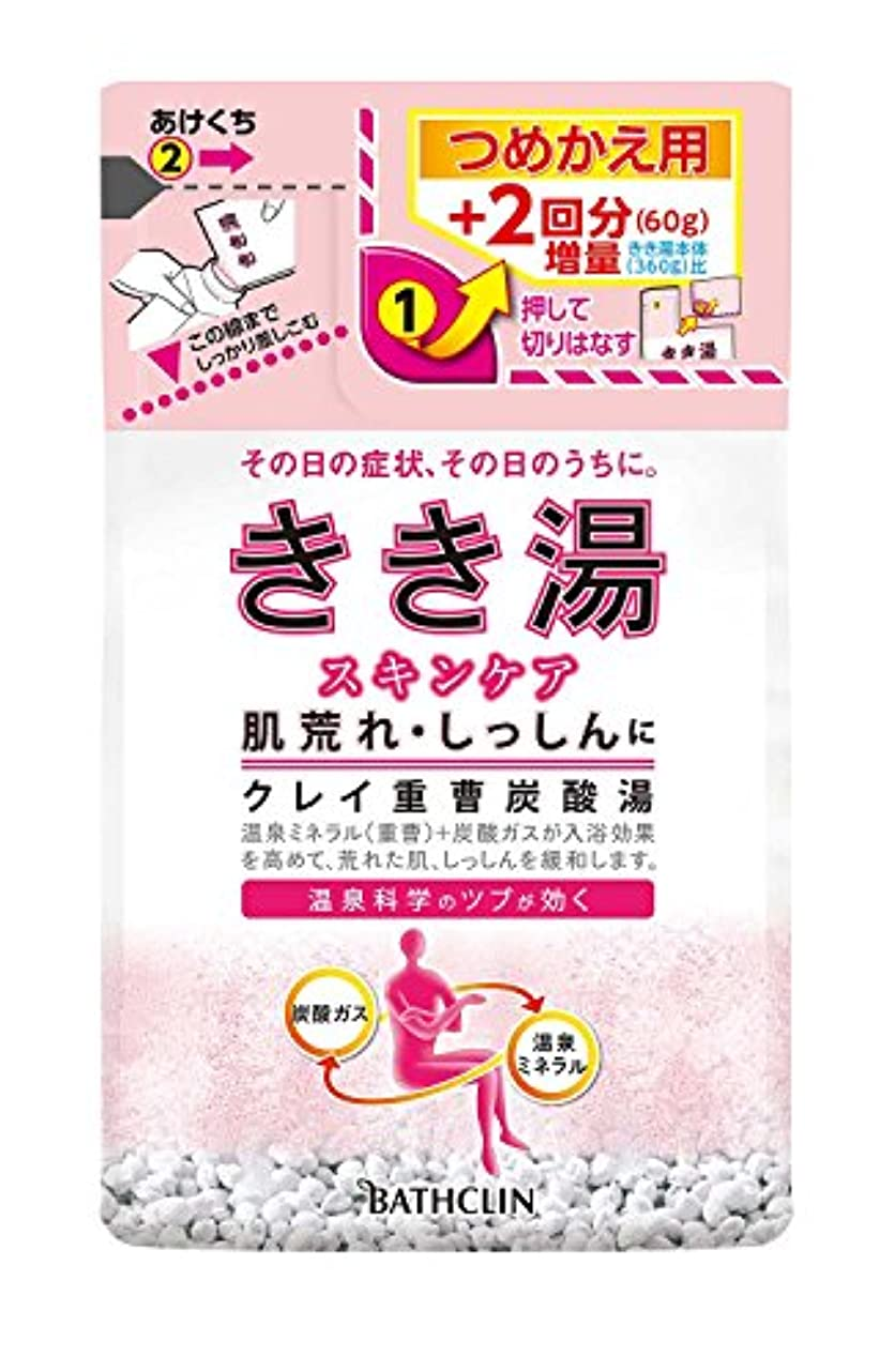 指紋対優雅なきき湯 クレイ重曹炭酸湯 つめかえ用 420g 入浴剤 (医薬部外品)