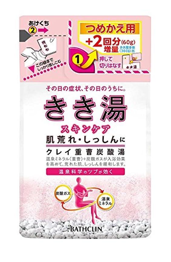 枯渇スナップ死にかけているきき湯 クレイ重曹炭酸湯 つめかえ用 420g 入浴剤 (医薬部外品)