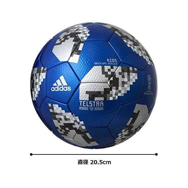 adidas(アディダス) サッカーボール 4...の紹介画像7