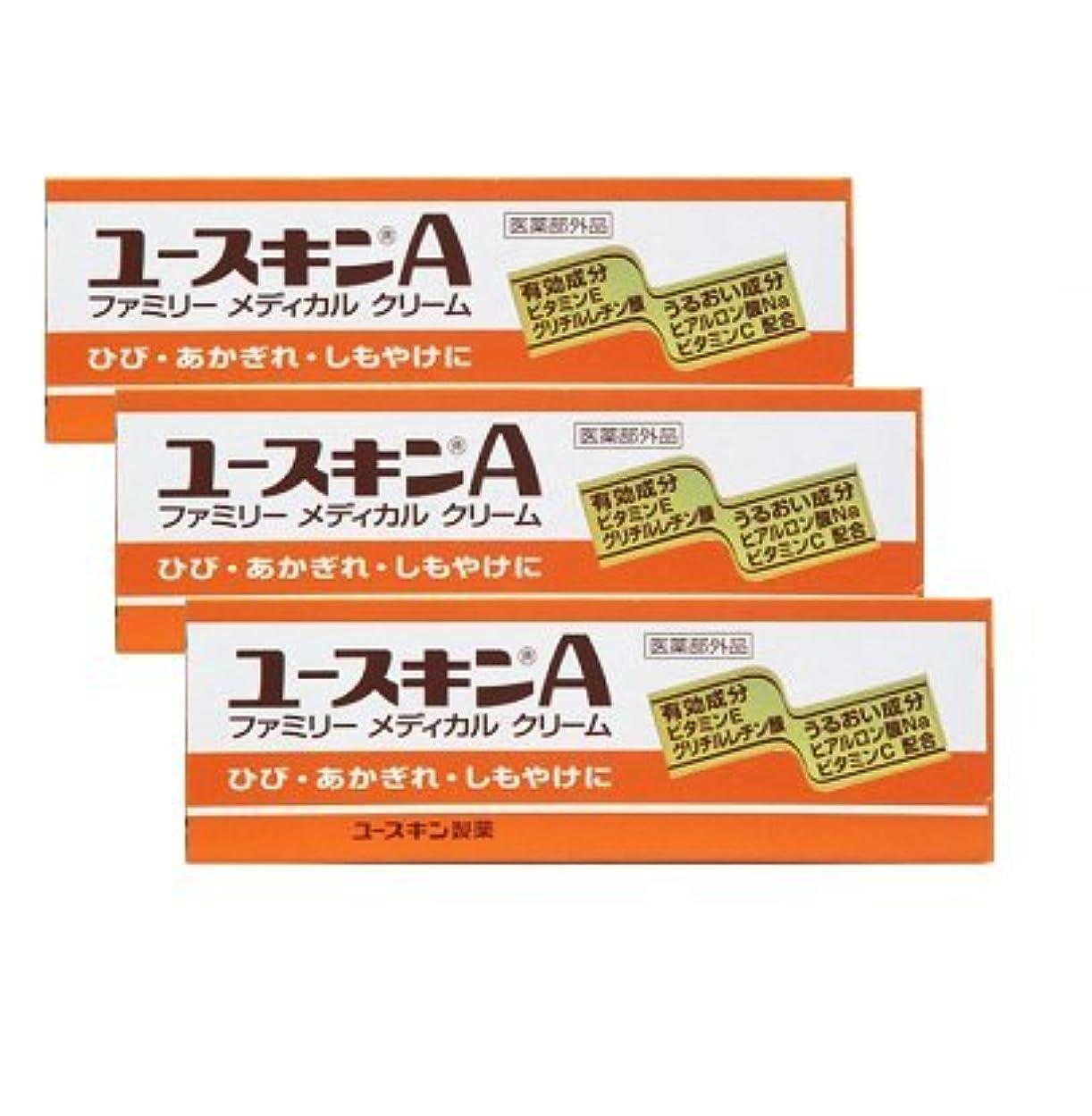 る鼻固有の【指定医薬部外品】ユースキンAチューブ 30g【3個セット】