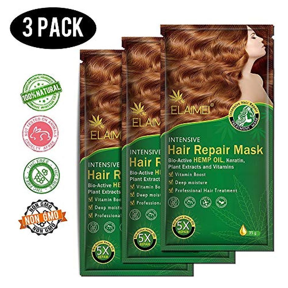セグメント効果的にマークダウンごま油 ヘアマスク 自動加熱角タンパク質トリートメント熱性角タンパク質は、様々な種類の髪と頭皮の治療に使用されます。
