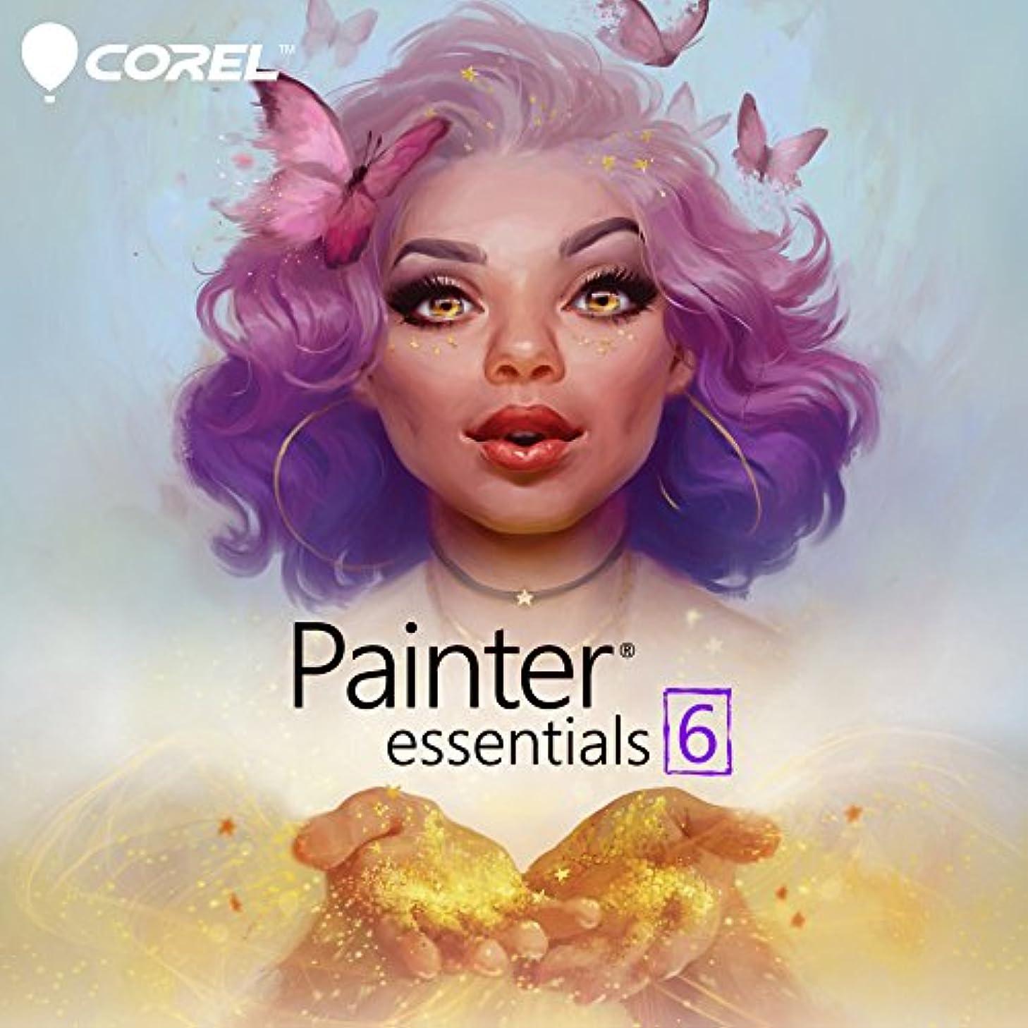 負論理的にオートCorel Painter Essentials 6(最新)|ダウンロード版