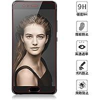 Huawei P10 Plus フィルム,Ziptrue 旭硝子採用 硬度9H 飛散防止処理 2.5D 高透過率 自動吸着 気泡レス ファーウェイ P10 プラス ガラスフィルム(Huawei P10 Plus,クリア)