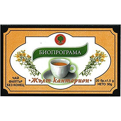 興新物産 ブルガリア産 ハーブティー セントジョーンズワート 1.5g×20袋