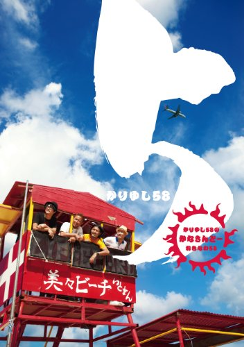 5 (初回限定盤) (CD+DVD+BOOK)...