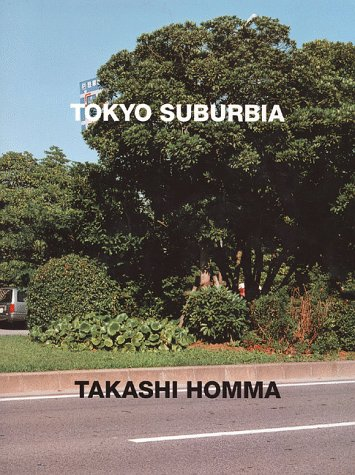 東京郊外 TOKYO SUBURBIAの詳細を見る