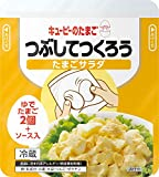 [冷蔵] キユーピーのたまご つぶしてつくろう たまごサラダ 1袋