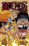 ONE PIECE novel A 2 (JUMP j BOOKS)