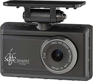 [コムテック製/i-safe ] DC-DR510 ●i-safe GEORGE SIMPLE2 (GPS付き)ドライブレコーダー日本製  【品番】DC-DR510