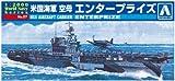 1/ 2000World海軍シリーズNo。07アメリカ海軍空母エンタープライズ