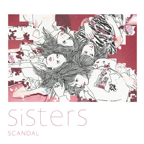 Sisters(初回生産限定盤)(DVD付)