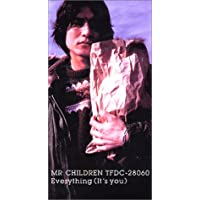 Everything(It's You)
