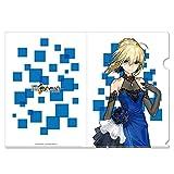 Fate/EXTELLA クリアファイル vol.2 アルトリア・ペンドラゴン(2枚セット)