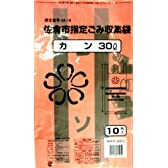 日本技研工業 佐倉市 カン専用 30L 10枚