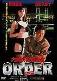 内閣特務捜査官 ORDER[DVD]