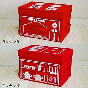パプロリリ キッチン収納ボックス│ままごとセットみたいな収納ボックス☆キッチンA