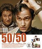 50/50 フィフティ・フィフティ[Blu-ray/ブルーレイ]