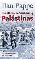 Die ethnische Saeuberung Palaestinas