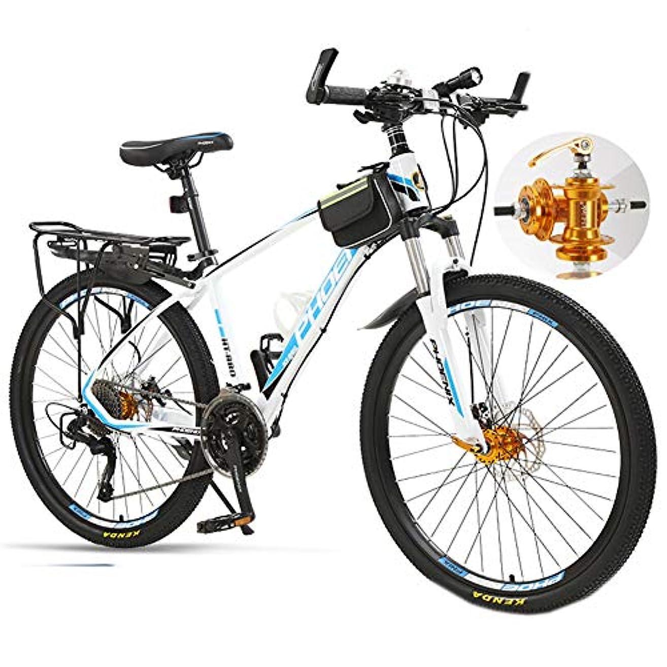 マイクロプロセッサプレフィックス蛇行マウンテンバイク、ダブルブレーキ自転車、衝撃吸収オフロードレーシングバイク、26インチ学生可変速度オフロード大人のためのダブルサイクリング、ティーン,白,27 speed
