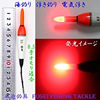 高輝度LED 海釣り用 電気ウキ 棒ウキ オレンジ発光 FUGEI-A27FY05WR 0.5号オモリ適合(約1.87g)電池2本付 ウキ・浮き