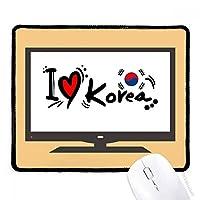 私は韓国語の旗のイラストの愛の愛の心 マウスパッド・ノンスリップゴムパッドのゲーム事務所