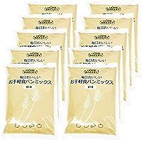 siroca 毎日おいしい お手軽食パンミックス(260g×10入) SHB-MIX1260