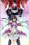 機神咆吼デモンベイン 4巻 DX(デラックス)版 [DVD]