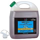 AZ(エーゼット) MEO-011 バイク用 4Tエンジンオイル 10W-30 SL/MA2 【4L】 [FULLY SYNTHETIC/全合成/化学合成油] (4サイクルエンジンオイル/4ストオイル/バイクオイル)EG034