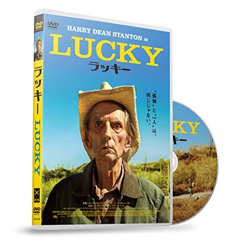 映画 ラッキー - allcinema
