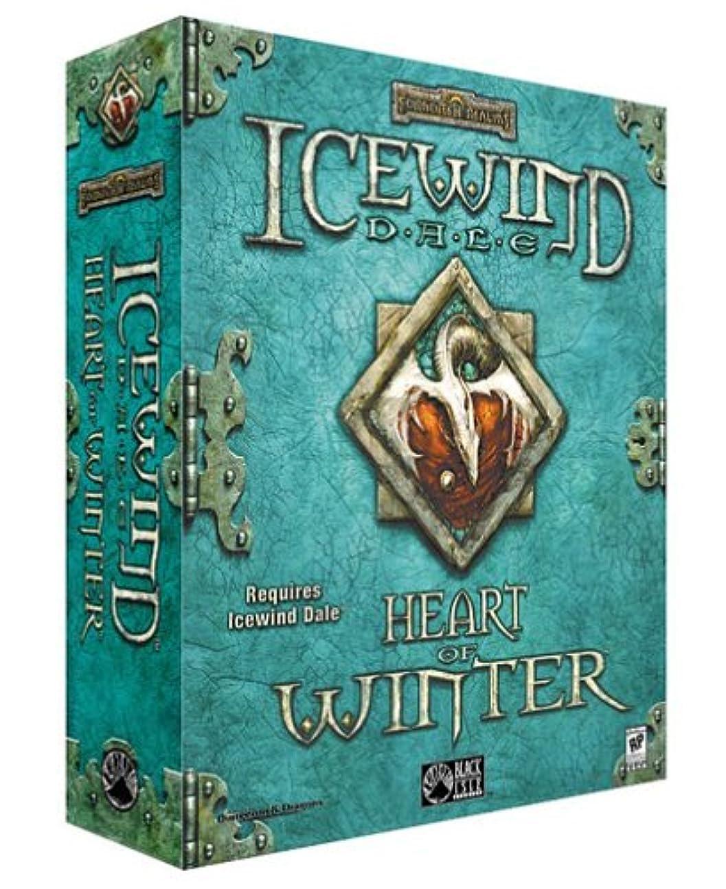 すき労苦ガイドラインIcewind Dale: Heart of Winter (輸入版)