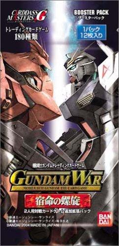 GUNDAM WAR 第12弾 宿命の螺旋 ブースター BOX