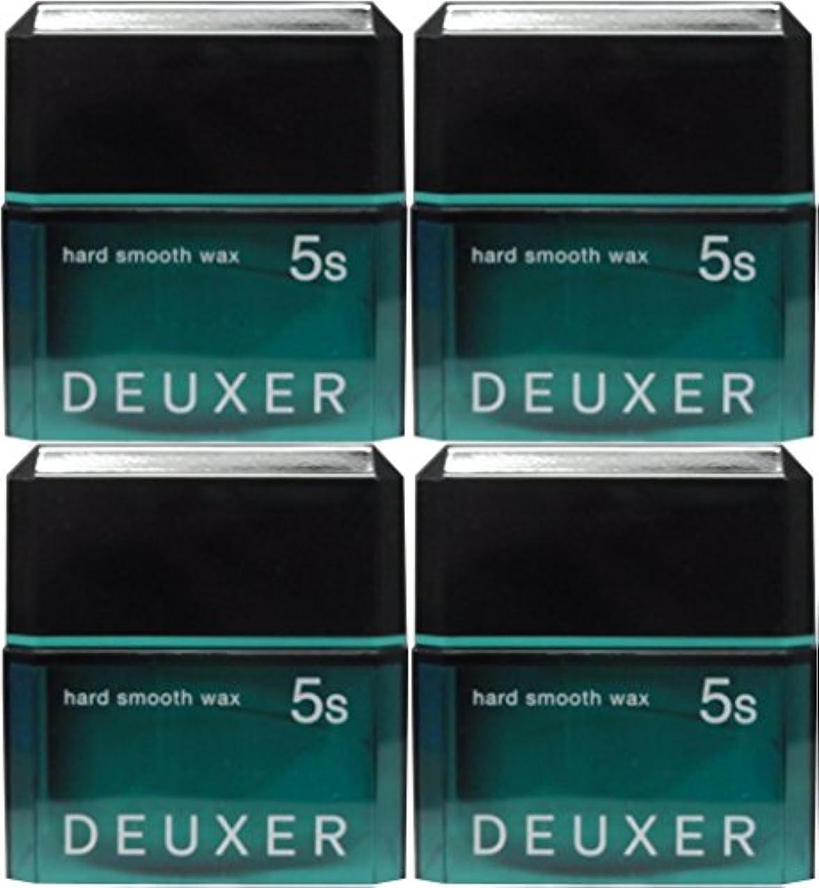 仮定代わりに聖人デューサーワックス5s【4個セット】