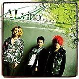 シルフィード / ALvino