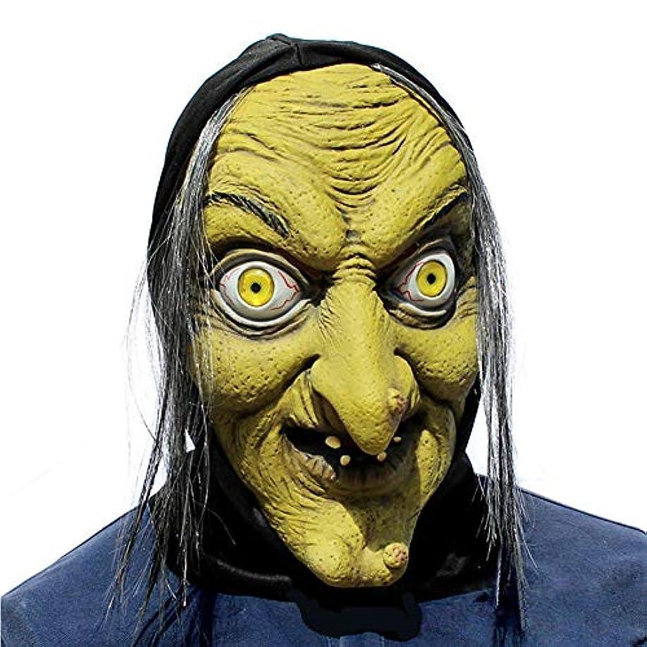 と請負業者メンダシティハロウィーンマスク、魔女のラテックスマスク、ハロウィーン、テーマパーティー、カーニバル、レイブパーティー、バー、小道具、映画。