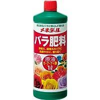 メネデール バラ肥料原液 1L