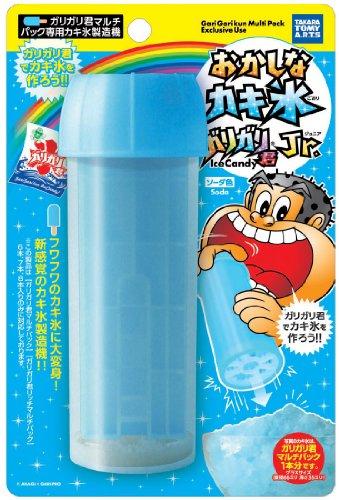 [해외]이상한 빙수이기 주의자 군 Jr. 소다 색/Funny oyster ice Garigari kimi Jr. soda color