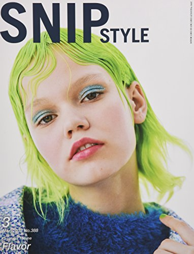 SNIP STYLE(No.388 2018 Mar.) 発売日