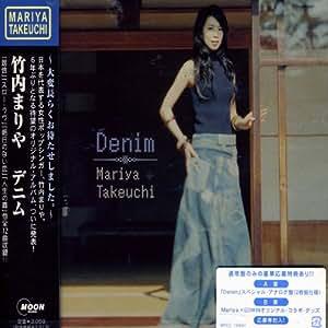 Denim (通常盤)