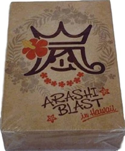 嵐 ARASHI BLASTinHawaii トランプ...