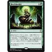 【シングルカード】EMA)[JPN]緑の太陽の頂点/緑/R/169/249
