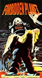 Forbidden Planet (Deluxe Letter-Box Edition) [VHS] [Import]