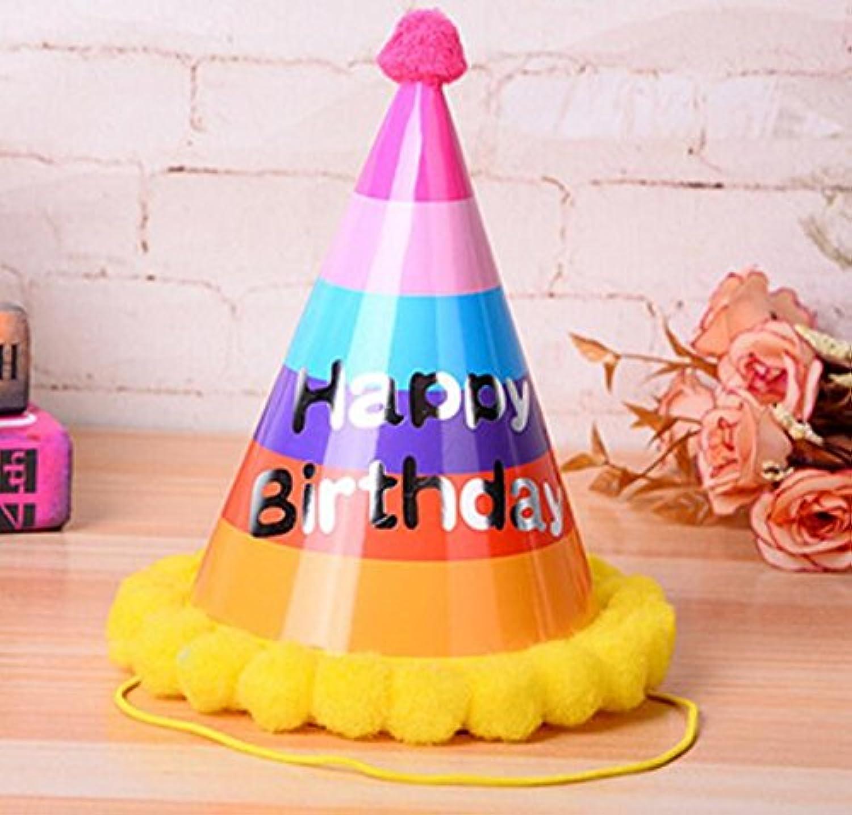 Showkingクリエイティブパーティー帽子誕生日パーティーSupplies Rainbow Cone Hats Littleソフトボールキャップ_カラフル