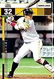 オーナーズリーグ21 OL21 白カード NW 塚田正義 福岡ソフトバンクホークス