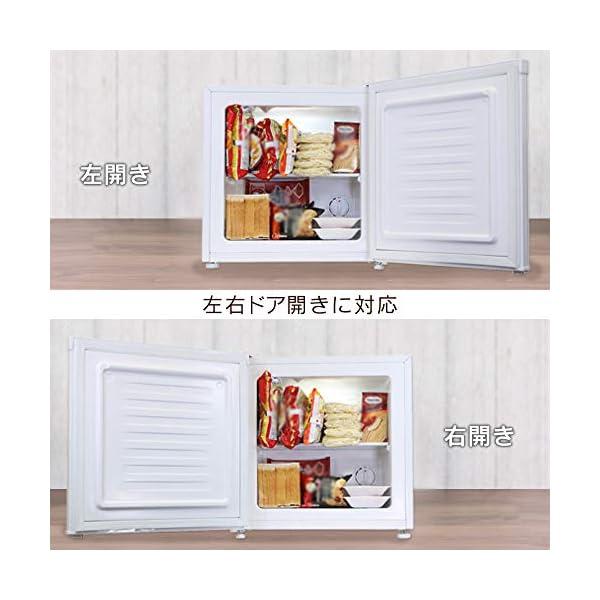 S-cubism 冷凍庫 32L 1ドア 直令...の紹介画像5