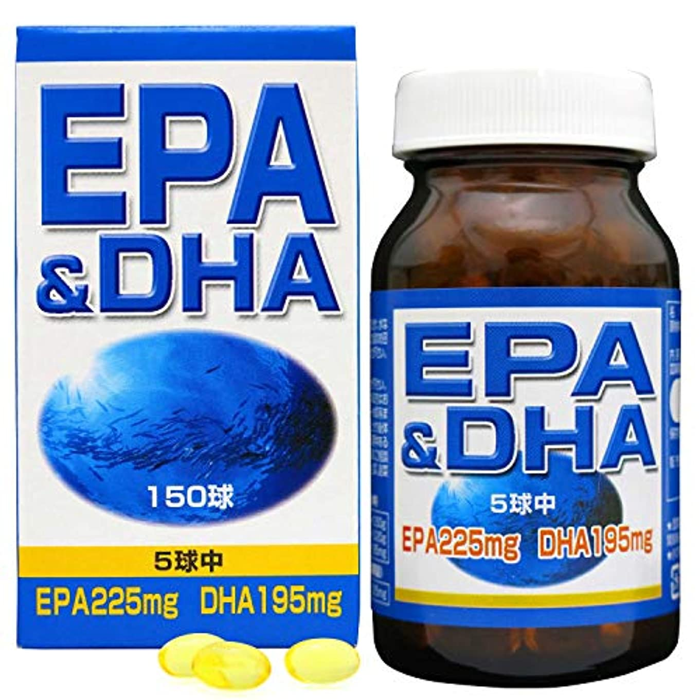 落ち着いた普遍的な威信ユウキ製薬 DHA&EPA 30日分 150球