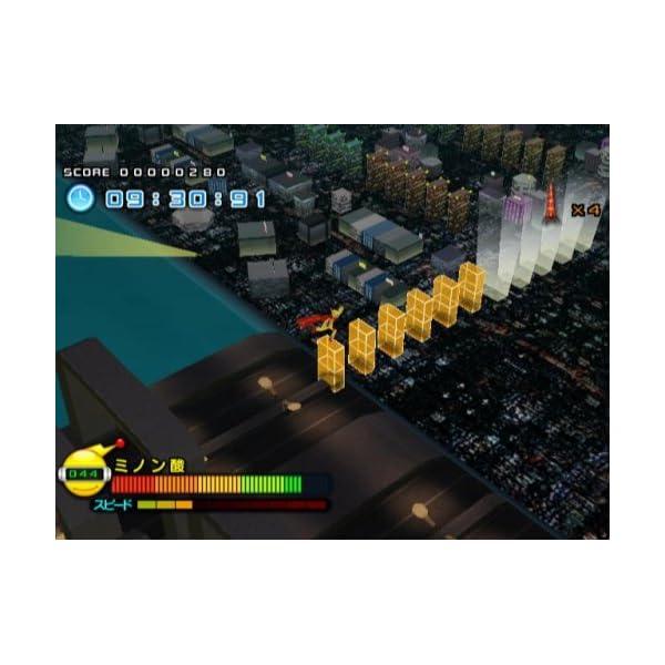 GO! GO! ミノン - Wiiの紹介画像11