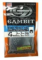 G7(ジーセブン) ワームプロテクトチューブ ディスタイルコラボ2mm×4mm